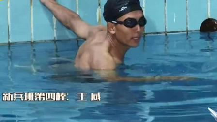 """""""世界奥运冠军""""孙杨部队与战友游泳比赛, 结果惊呆了所有人!"""