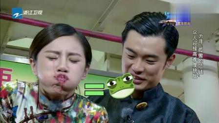 吃西瓜只服伊一, 美女形象归零, 陈赫: 这是拿生命在吃西瓜啊!