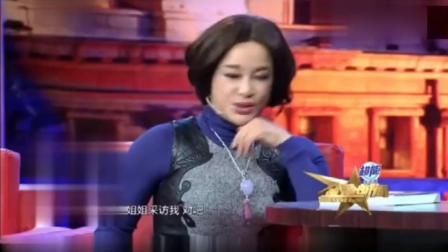 二十年前刘晓庆采访金星, 二十年后金星采访刘晓庆! 命运弄人