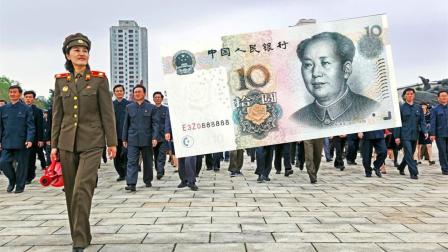 10块钱的人民币在朝鲜能干什么? 答案让人觉得不能接受