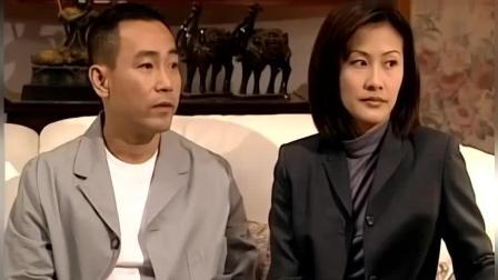 鉴证实录: 陈慧珊意外发现小唐菜还喜欢林保怡