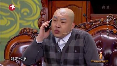 宋晓峰丫蛋程野高清小品《顺水推舟》欢乐喜剧