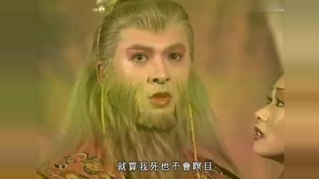 《天地争霸美猴王》通臂猿猴奇遇万妖女王, 旧情复燃!