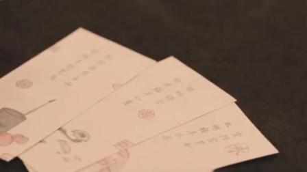 故宫联合奥秘之家推出解密游戏书, 破摩点众筹纪录, 金额超过2000万!