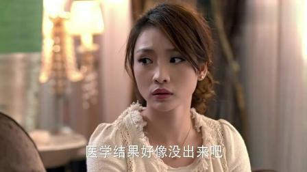 咱们结婚吧: 杨桃蜜友说了离婚的理由, 听得杨桃、未未担忧!