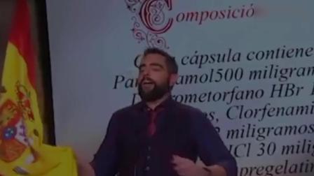 西班牙演员因用国旗擦鼻涕, 并嘲讽中国被警方起诉, 还说中国生产的是破布!