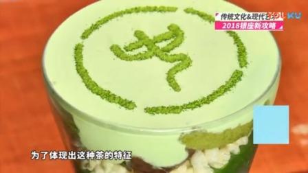 """东京芭菲的""""冰淇淋""""看着都很特别,是茶叶口味的?很清香!"""