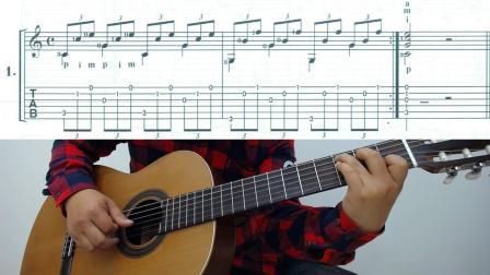 古典吉他教学 卡尔卡西古典吉他教程 分解和弦练习 第一课