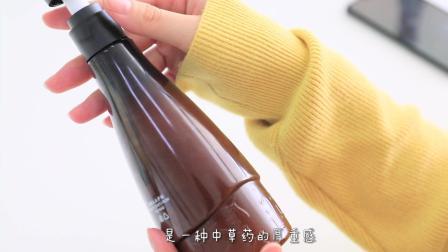 头道汤洗发液正确打开方式