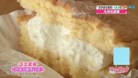 """日本的""""芝士面包"""",里面的夹心就像冰淇淋月饼一样!味道好极了"""