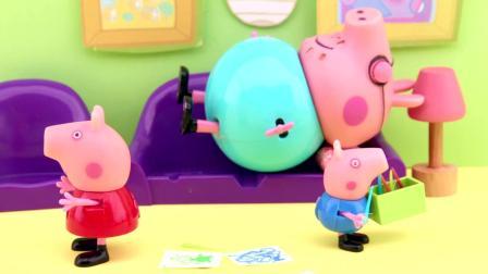 小猪佩奇第五季 淘气的乔治在墙上画画