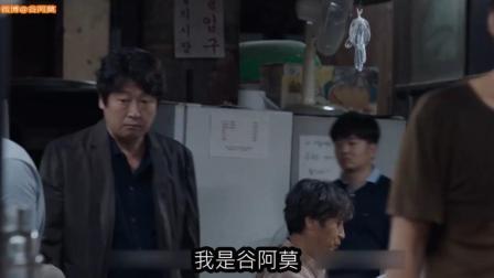 谷阿莫: 5分钟看完杀人魔被抓警方送他钱帮他脱罪的电影《暗数杀人》