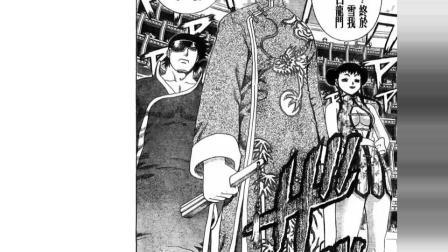 【史上最強弟子兼一】209-210话 长老的挑战者中国三大武术!