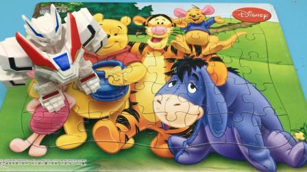 玩具乐园超变武兽 超变武兽拼小熊维尼历险记玩具