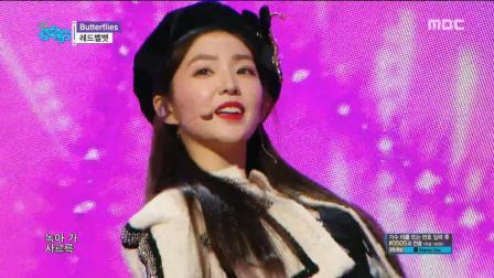Red Velvet音乐中心回归首秀 都台风超稳的酷姐姐