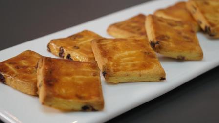 西点师教你蔓越莓奶酥的做法, 配方步骤简单易学