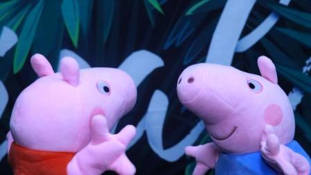 小猪佩奇: 儿童睡前故事, 经典寓言故事之《农夫与蛇》!