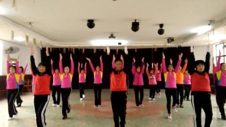 长江大学老年大学第二期健身操班结业学员汇报表演快乐之舞第十四套健身操