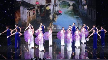 2018中原银行广场舞比赛海韵模特队《东方的思恋》