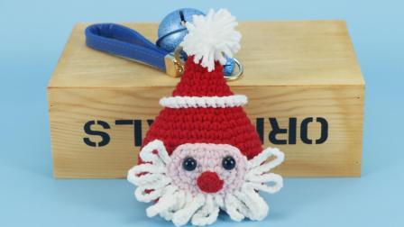 手工DIY钩针毛线编织圣诞老人挂件