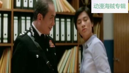 香港经典电影喜剧片, 光头佬得罪了男人婆