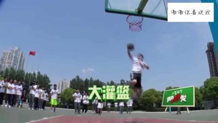 蒋劲夫打篮球不停的扣篮, 成为全场的焦点, 太帅了!