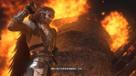 古剑三游戏真好玩, 第一次见到boss带主角光环的