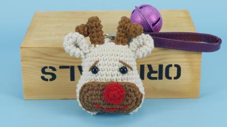手工圣诞节装饰可爱驯鹿挂件编织教程