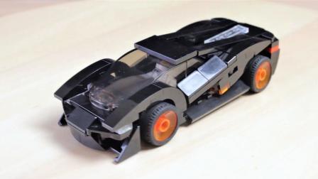 乐高MOC拼装兰博基尼Terzo Millennio超级跑车概念车