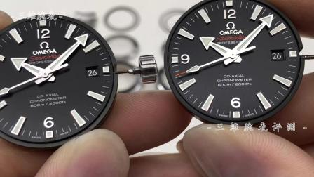 手残党! 拆开两个欧米茄海马600机械腕表, 一个正品一个复刻为工艺点赞!