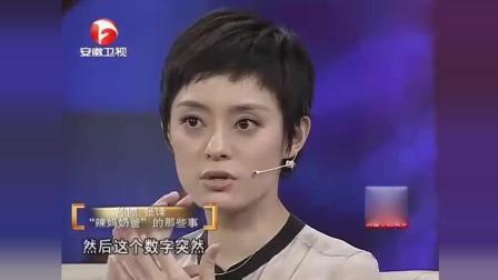 鲁豫有约: 张译说, 要是早认识孙俪几年, 现在就没邓超事了! 高清(480P)