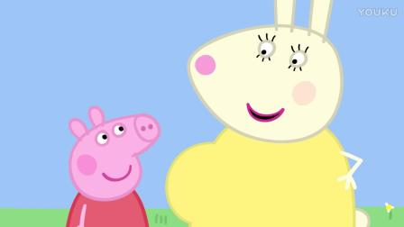 小猪佩奇第5季 10 肚子隆起的兔妈妈
