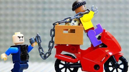 乐高定格动画: 乐高市警方追捕小偷拯救宠物