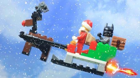 乐高定格动画: 乐高蝙蝠侠帮助圣诞老人克劳斯固定雪橇