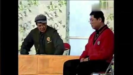 赵本山范伟小品怀旧经典之作, 《年前年后》回忆