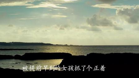 抖音网红歌曲《去年夏天》背后故事: 正如那年夏天学生时代的爱情