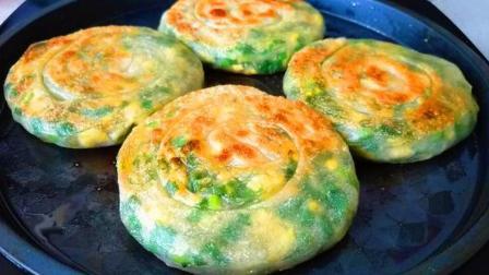 韭菜盒子新做法, 拉一拉, 卷一卷, 压一压, 皮薄大馅, 太好吃了!