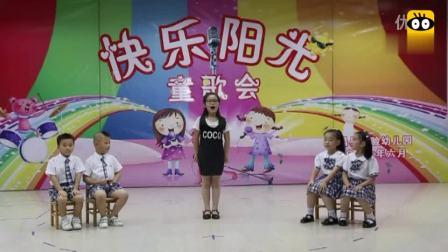 幼儿小品《男孩女孩》指导教师: 潘琳 邹思宇