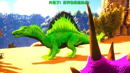 阿忆【方舟生存进化: Pugnacia】05惹不起的翠绿脊背。