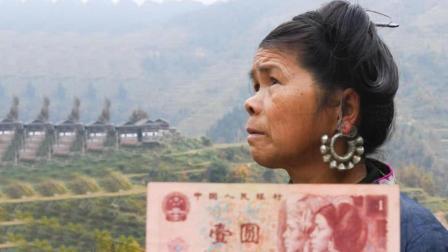 当年红色一元钱纸币上的侧脸女孩, 如今过得怎么样了?