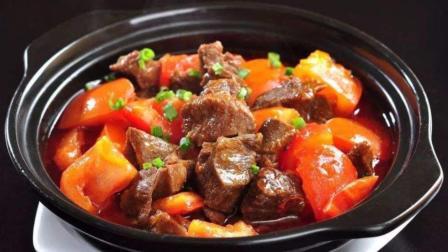 2分钟教你番茄牛腩做法, 汁浓味美, 牛肉软烂入味, 开胃下饭