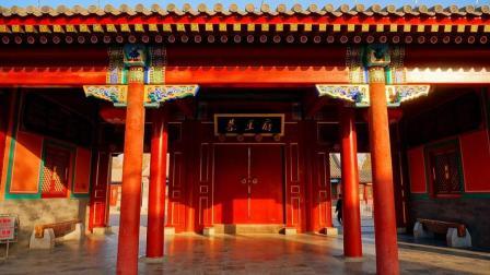 在我国北京有一座府邸, 里面的一根柱子就值27亿?