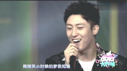 黄景瑜唱《稻香》太好听了, 互动粉丝一起唱好可爱, 网友: 帅!