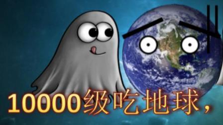 【落尘】什么! 两只10000级逆天生物毁灭地球! 1只还不够吗? 【番外3】