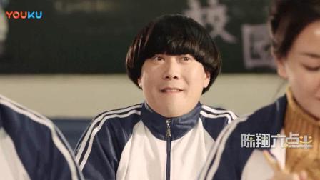 陈翔六点半    爆笑   听说会做饭的男生期末考试可以加分?