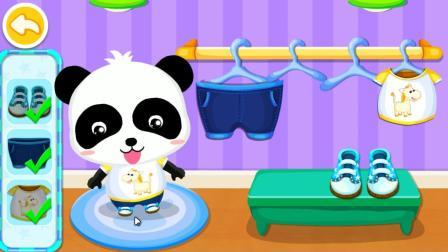 宝宝巴士 宝宝超市 星期一 来买好看的服装和好玩的玩具吧