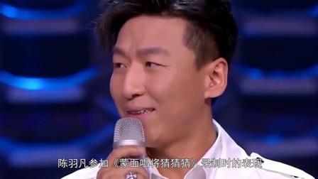陈羽凡原来吸毒被抓早有征兆 在录某期节目手指突然出现异常