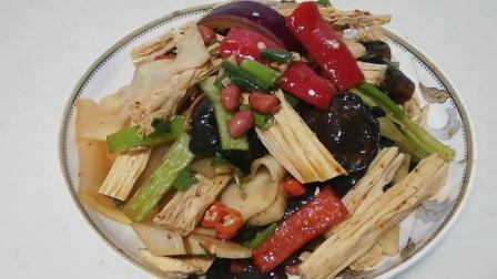 教你一道什锦凉菜的做法, 简单方便 开胃下饭, 好吃又好看,