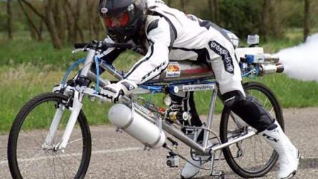 世界上最快的自行车, 法拉利都追不上, 5秒加速就能到333公里