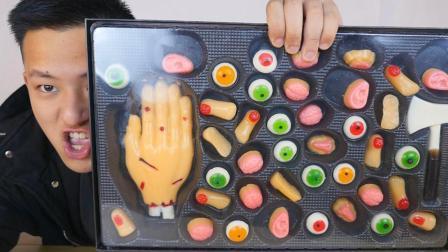 不作会死 2018:这种整人糖果一口下去如同嚼蜡! 但是你可以用它吓人啊!        9.3